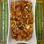 Spicy Asian Chex Mix ~ Sumptuous Spoonfuls #Asian #hot #snack #mix #recipe